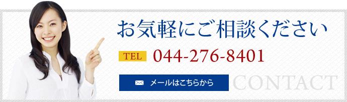 TEL:044-789-5992