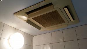 浴室のハウスクリーニングを川崎市中原区今井仲町にて【清掃事例30】