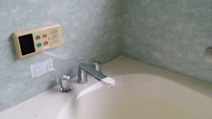 お風呂(浴室)のハウスクリーニングを横浜市中区石川町にて【清掃事例35】