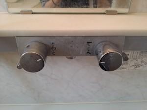 お風呂(浴室)のハウスクリーニングを川崎市川崎区小田にて【清掃事例67】