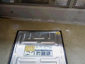 外部のハウスクリーニングを川崎市高津区久末にて【清掃事例213】