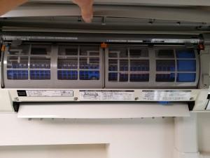 エアコンのハウスクリーニングを川崎市中原区小杉町にて【清掃事例209】