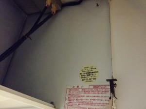 レンジフードのハウスクリーニングを川崎市高津区宇奈根にて【清掃事例221】