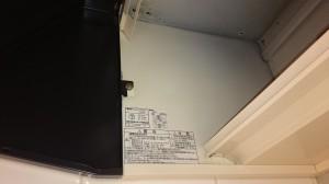 レンジフードのハウスクリーニングを川崎市中原区木月にて【清掃事例303】