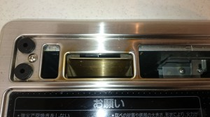 キッチン(シンク)のハウスクリーニングを横浜市神奈川区高島台にて【清掃事例342】