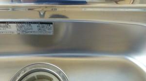 キッチン(シンク)のハウスクリーニングを川崎市多摩区菅にて【清掃事例469】