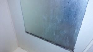 お風呂(浴室)のハウスクリーニングを川崎市川崎区川中島にて【清掃事例533】