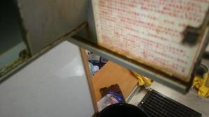 レンジフードのハウスクリーニングを川崎市中原区井田中ノ町にて【清掃事例588】