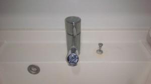 洗面所のハウスクリーニングを川崎市麻生区岡上にて【清掃事例647】