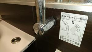 お風呂(浴室)のハウスクリーニングを横浜市青葉区恩田町にて【清掃事例707】