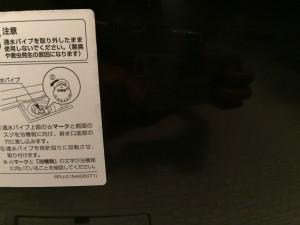 お風呂(浴室)のハウスクリーニングを横浜市青葉区しらとり台にて【清掃事例723】