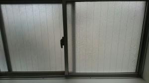 ガラスサッシのハウスクリーニングを川崎市川崎区港町にて【清掃事例750】