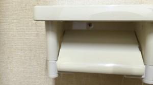 トイレのハウスクリーニングを川崎市中原区木月住吉町にて【清掃事例745】