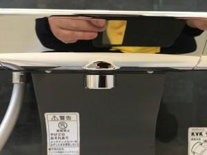 お風呂(浴室)のハウスクリーニングを横浜市青葉区すすき野にて【清掃事例759】