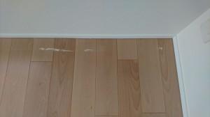 フローリングのハウスクリーニングを横浜市青葉区下谷本町にて【清掃事例781】
