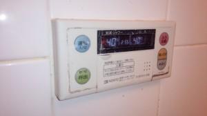 お風呂(浴室)のハウスクリーニングを川崎市高津区上作延にて【清掃事例811】