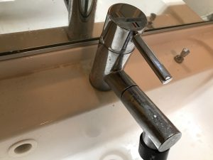 洗面所のハウスクリーニングを横浜市保土ヶ谷区川辺町にて【清掃事例1090】