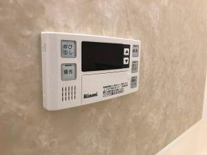 お風呂(浴室)のハウスクリーニングを東京都大田区池上にて【清掃事例1072】