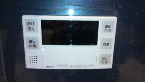 お風呂(浴室)のハウスクリーニングを川崎市麻生区長沢にて【清掃事例1102】