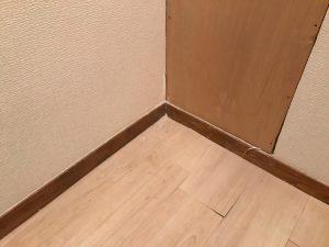 フローリングのハウスクリーニングを川崎市宮前区初山にて【清掃事例1083】