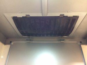 レンジフードのハウスクリーニングを川崎市多摩区登戸新町にて【清掃事例1133】