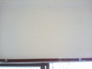 上淵のハウスクリーニングを川崎市麻生区百合丘にて【清掃事例1371】