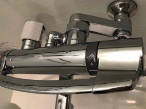 お風呂(浴室)のハウスクリーニングを横浜市旭区上川井町にて【清掃事例1386】