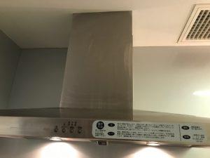 レンジフードのハウスクリーニングを川崎市中原区丸子通にて【清掃事例1439】