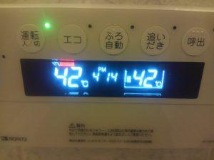 お風呂(浴室)のハウスクリーニングを川崎市宮前区南平台にて【清掃事例1486】