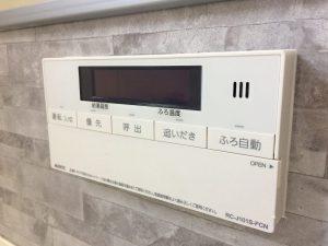 お風呂(浴室)のハウスクリーニングを川崎市高津区末長にて【清掃事例1502】