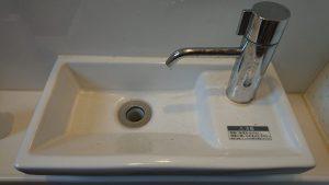 トイレ(手洗い)のハウスクリーニングを川崎市宮前区白幡台にて【清掃事例1554】