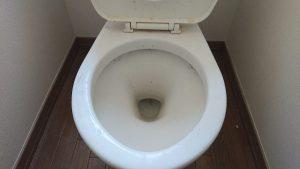 トイレのハウスクリーニングを川崎市多摩区東三田にて【清掃事例1562】