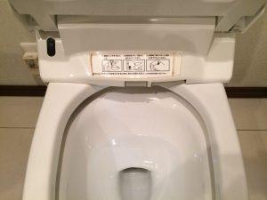 トイレのハウスクリーニングを川崎市川崎区旭町にて【清掃事例1541】