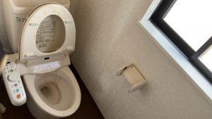 トイレのハウスクリーニングを川崎市川崎区川中島にて【清掃事例1632】