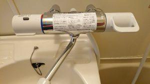 お風呂(浴室)のハウスクリーニングを川崎市麻生区虹ヶ丘にて【清掃事例1610】