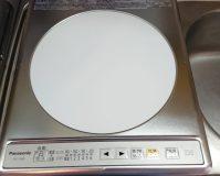 キッチン(IH)のハウスクリーニングを川崎市川崎区中島にて【清掃事例1608】